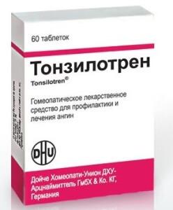 Тонзилотрен