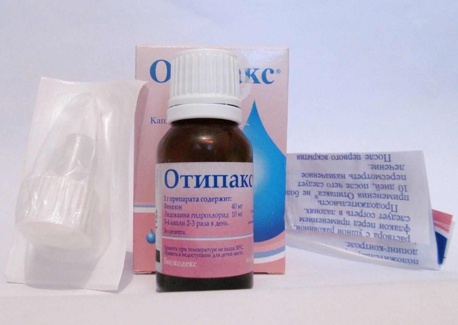Капли в ухо Отипакс: свойства, дозировка и противопоказание