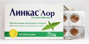 Описание препарата от кашля Линкас