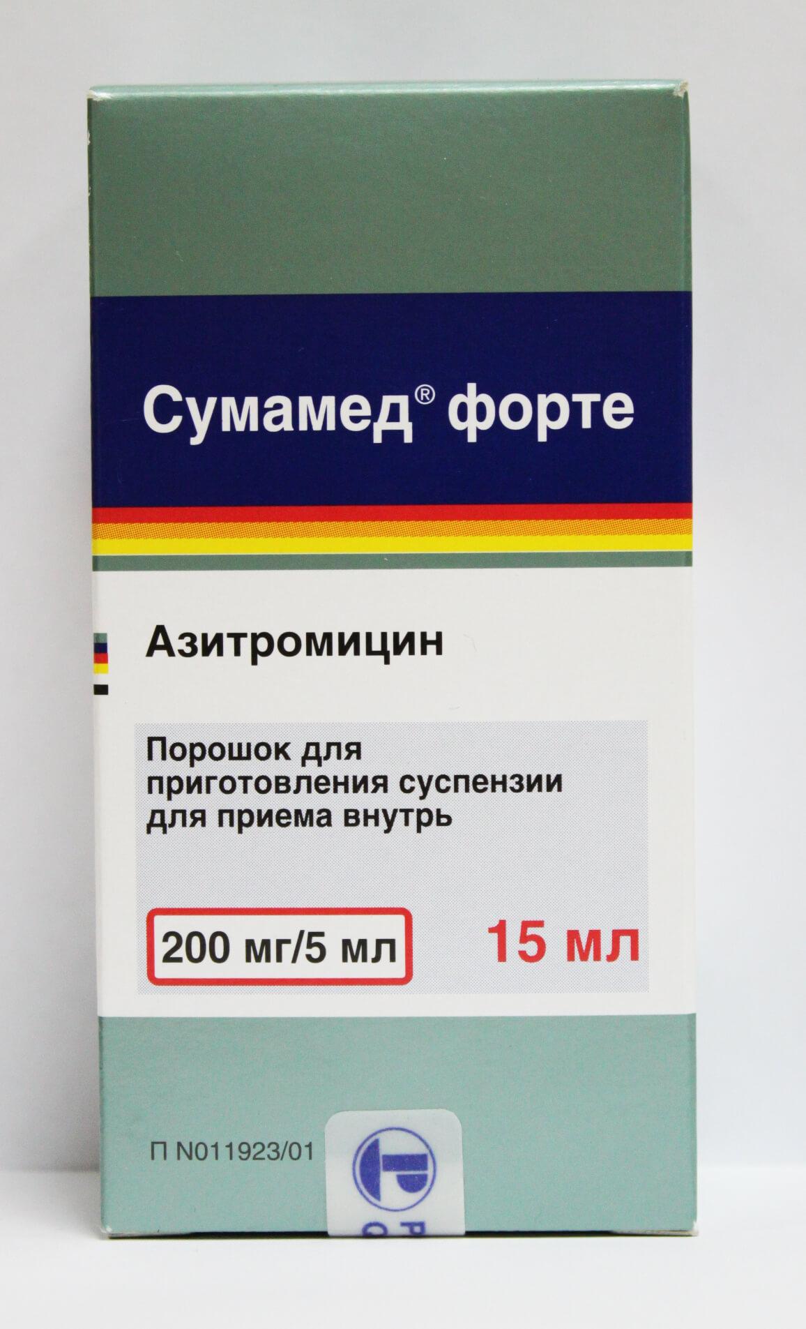 Как принимать Сумамед — дозировка и фармакологические особенности препарата