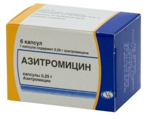 Возможные противопоказания к применению Азитромицина