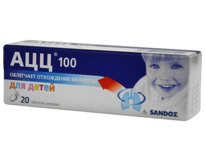 АЦЦ 100 для детей при сухом кашле: инструкция по применению препарата