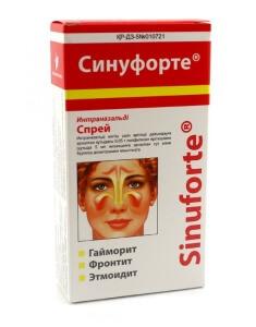 Синуфорте – назначение, дозировка и приготовление раствора