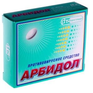 Арбидол - описание противовирусного препарата