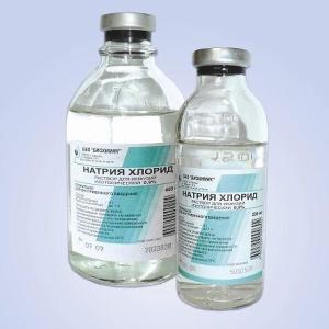 Натрия хлорид - физраствор для ингаляций