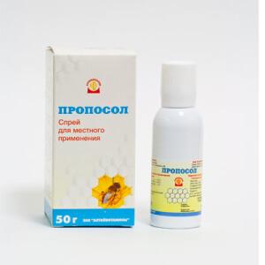 Спрей Пропосол - эффективный препарат для горла