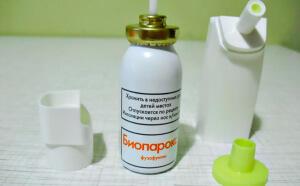 Правильно использование Биопарокса - залог быстро и эффективного выздоровления