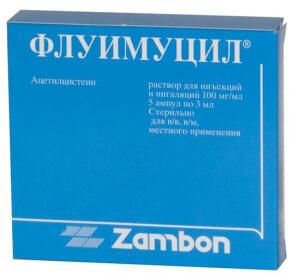 Флуимуцил – эффективный антибиотик, которой обладает муколитическими свойствами