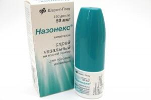 Назонекс – гормональный препарат, который применяется для лечения все форм аллергических заболеваний