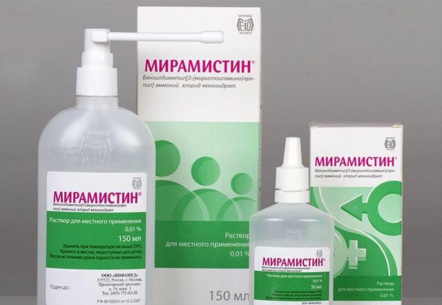 Препарат Мирамистин — эффективное средство для лечения ЛОР-заболеваний