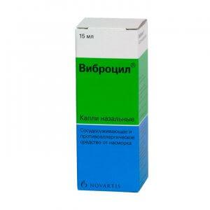 Виброцил считается очень эффективным средством от насморка, но имеет ряд противопоказания