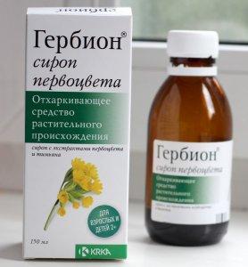 Гербион - это эффективный растительный препарат для лечения кашля у детей и взрослых