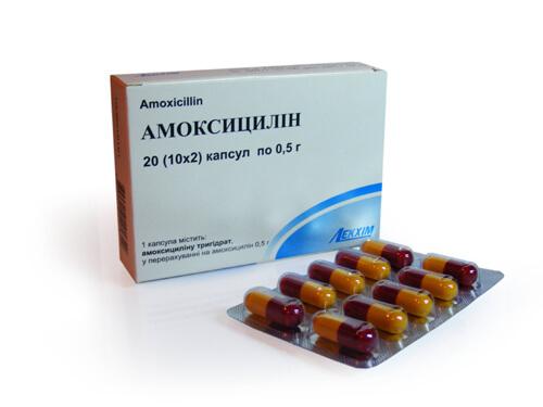 Амоксициллин при простуде: дозировка для детей и взрослых