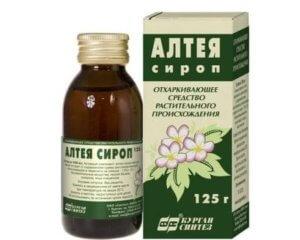 Алтея сироп – это фитопрепарат, который обладает отхаркивающим действием