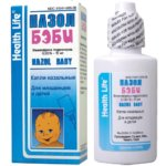 Назол Бэби – это эффективное назальное средство от насморка