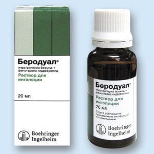 Беродуал – это бронхолитический препарат, который используется для ингаляций небулайзером