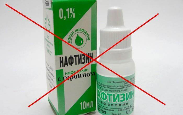 Как быстро и эффективно избавиться от зависимости от Нафтизина?