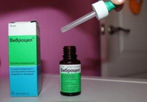 Виброцил – эффективный комбинированный препарат от насморка