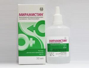 Мирамистин имеет минимум противопоказания и крайне редко вызывает побочные эффекты