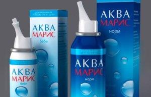 Аква Марис – эффективный препарат для увлажнения полости носа