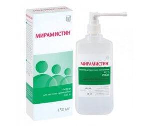 Мирамистин обладает противомикробным и противовоспалительным действием