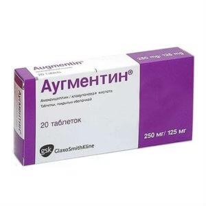Аугментин – комбинированный антибактериальный препарат