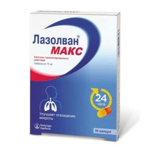 Лазолван – эффективное муколитическое средство