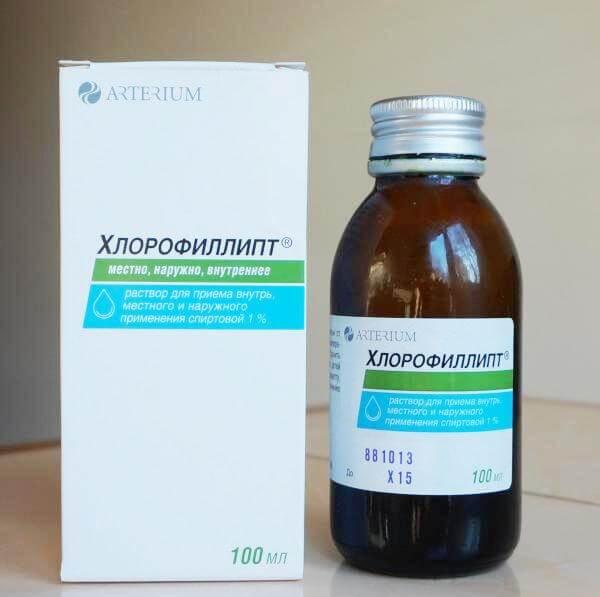 Как правильно использовать Хлорофиллипт для ингаляций небулайзером?