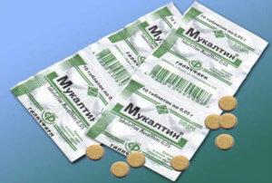 Мукалтин – эффективный отхаркивающий препарат