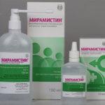 Мирамистин – это эффективный антисептический препарат нового поколения