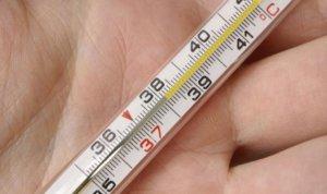 При повышенной температуре тела использовать мазь запрещено!