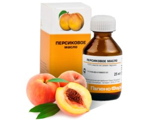 Персиковое масло, благодаря своему составу, отлично подходит для лечения заболеваний дыхательных путей