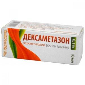 Дексаметазон — лекарственное средство, которое относится к группе глюкокортикостероидов.