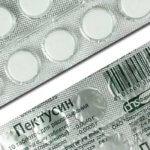 Пектусин обладает противовоспалительными и противомикробными свойствами