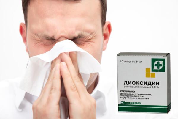 Диоксидин при насморке: свойства, дозировка и правила применения