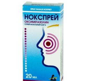 Нокспрей: свойства, правила применения и отзывы о препарате