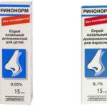 Ринонорм – эффективный сосудосуживающий спрей для носа