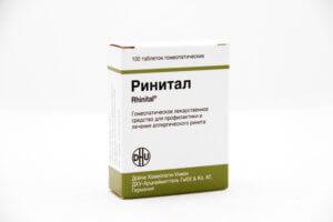 Ринитал – комбинированный гомеопатический препарат