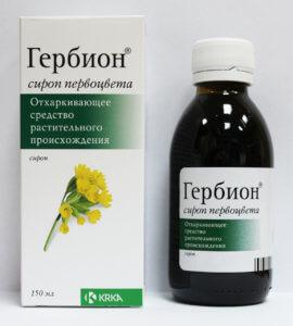 Гербион сироп первоцвета применяют при влажном кашле