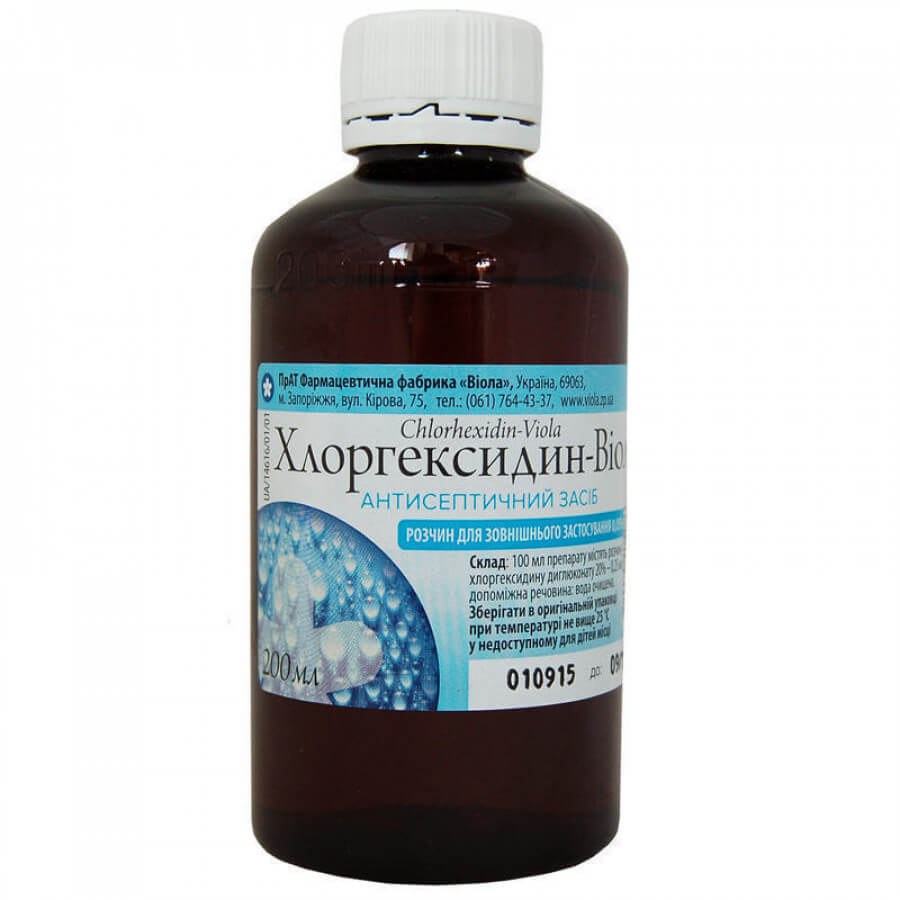 Препарат Хлоргексидин