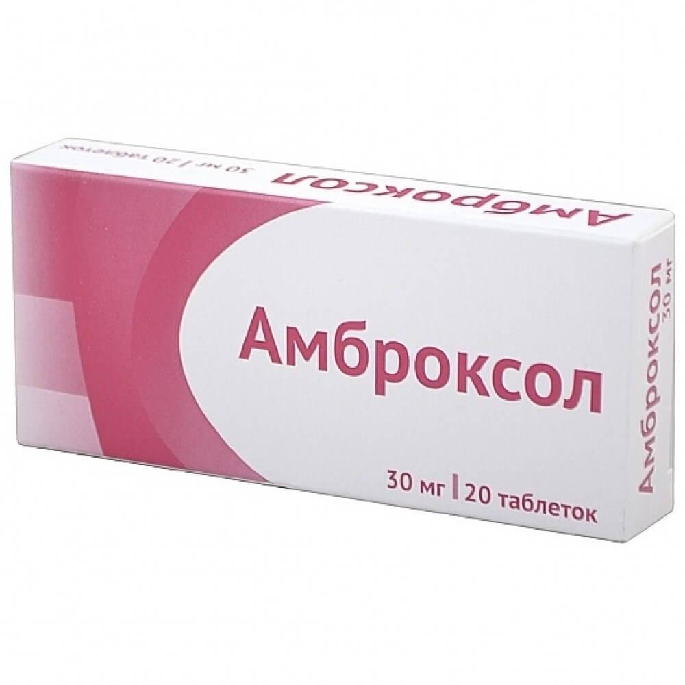 Препарат Амброксол