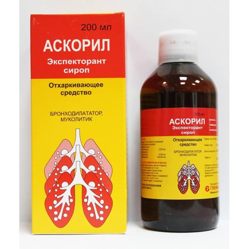 Аскорил — инструкция по применению отхаркивающего препарата для взрослых и детей