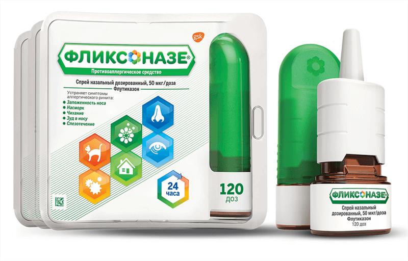 Фликсоназе – маленький помощник в борьбе с аллергией