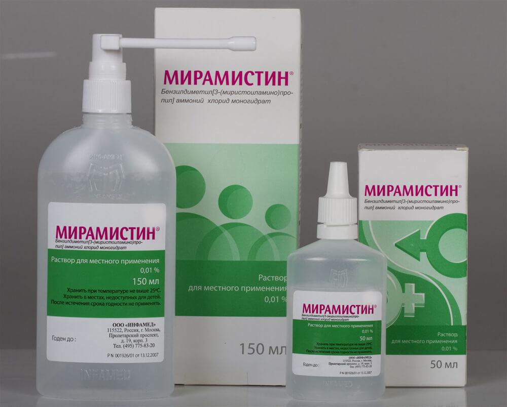 Особенности препарата Мирамистин – инструкция для детей, показания и противопоказания