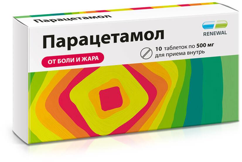 Для чего нужен Парацетамол, подробная инструкция по применению