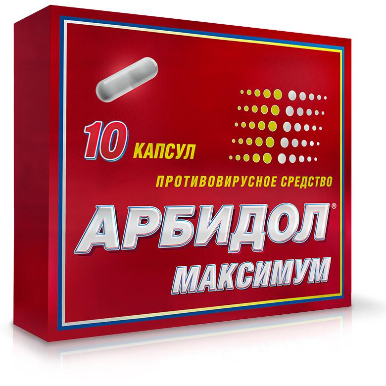 Арбидол при лактации — безопасность лекарства, поводы для назначения и приема