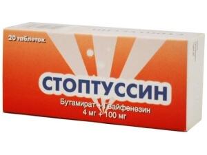 Особенности препарата от кашля Стоптуссин