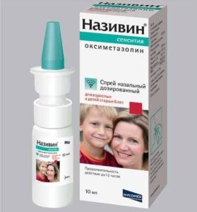 Дозировка препарата при беременности
