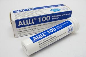 Характеристика препарата АЦЦ 100