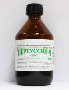 Сироп Пертуссина при сухом кашле